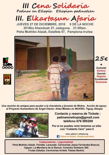 Cena Solidaria 2018 Patinar en Etiopia