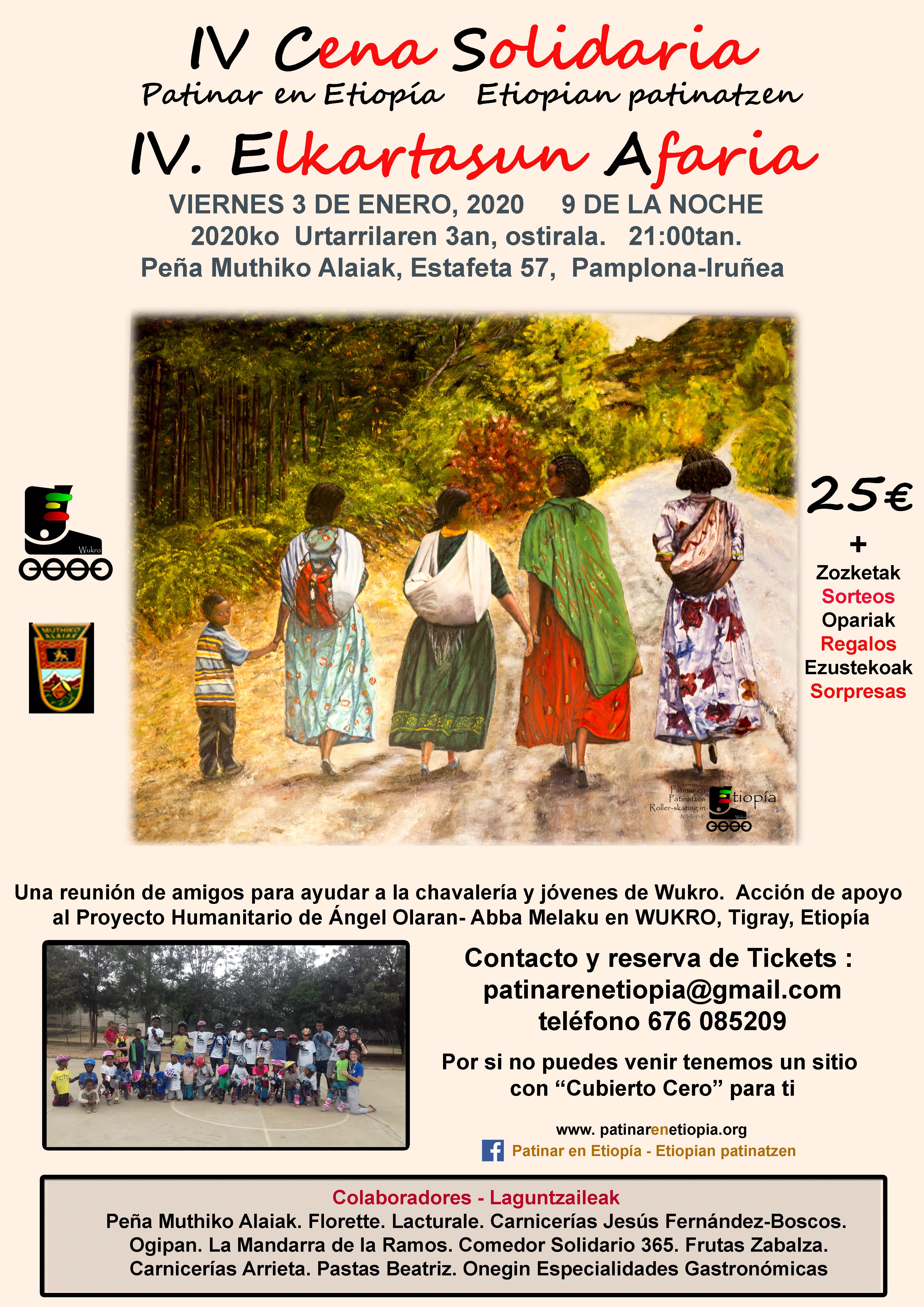 2 Afaria Cena 2019 poster